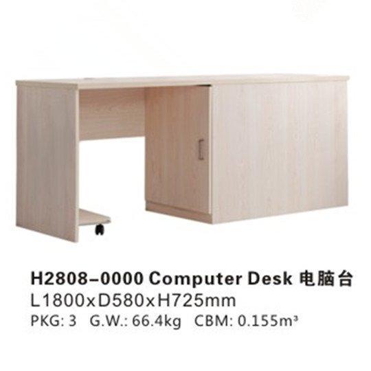 Coala H291